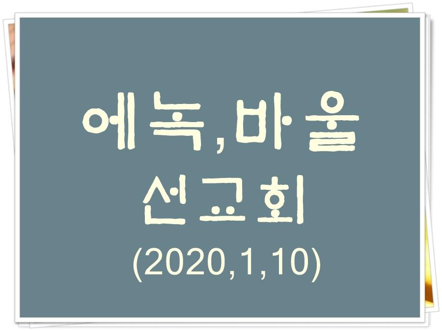 IMG_7290a.JPG